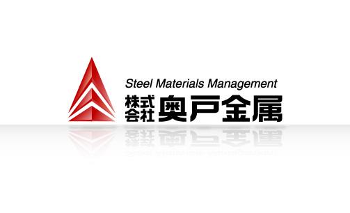 株式会社奥戸金属 CI | CI(ロゴ...
