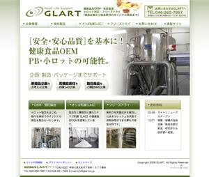 株式会社GLART